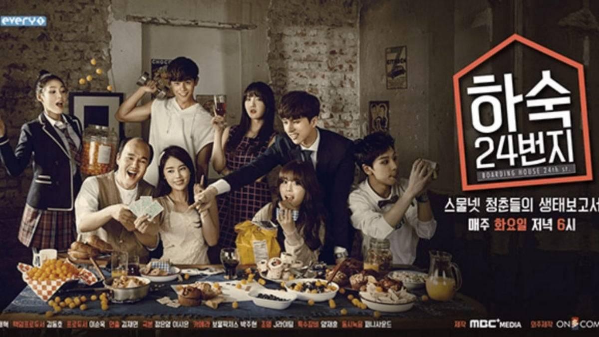 Boarding house no. 24 korean drama