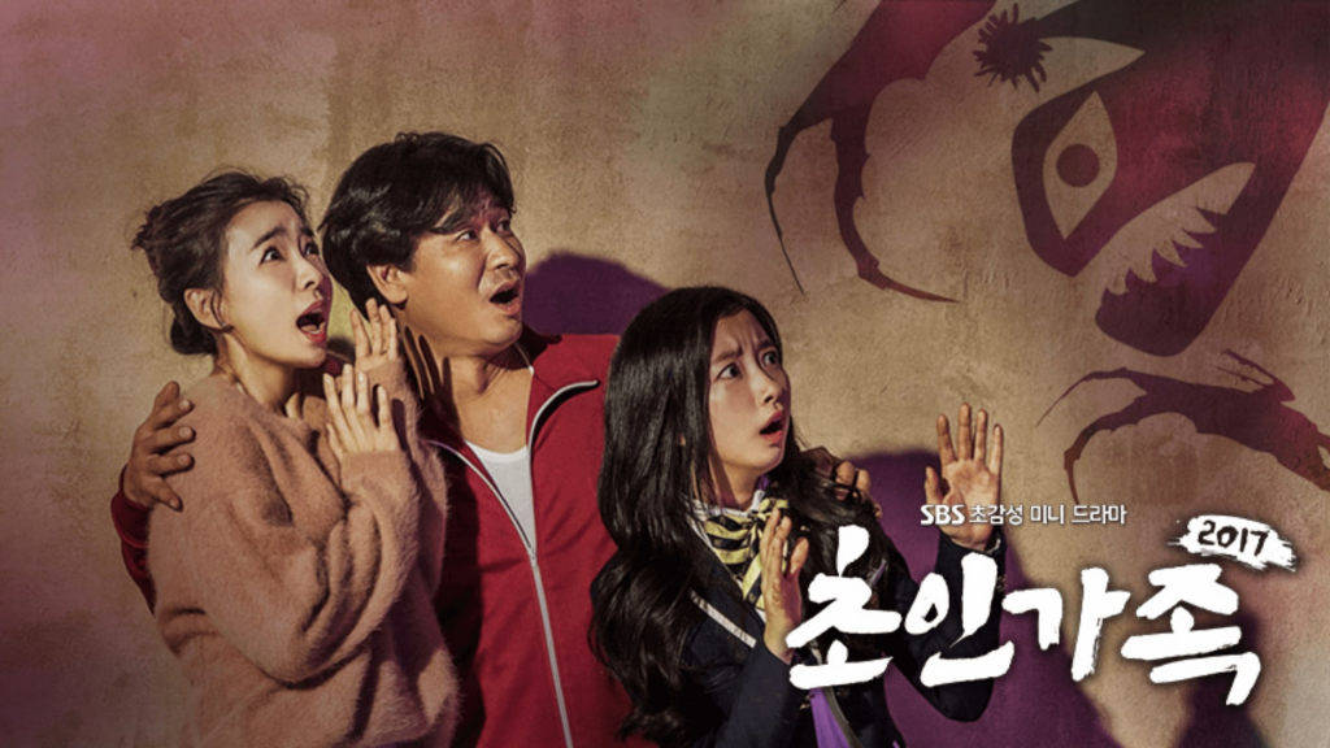 Super Family drama