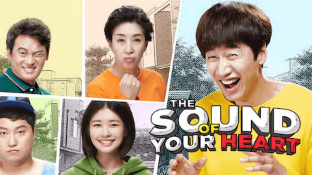 The sound of your heart korean drama