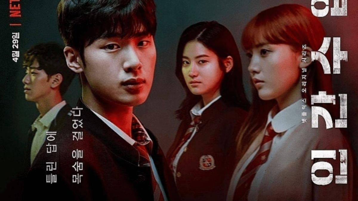 Extracurricular thriller korean dramas