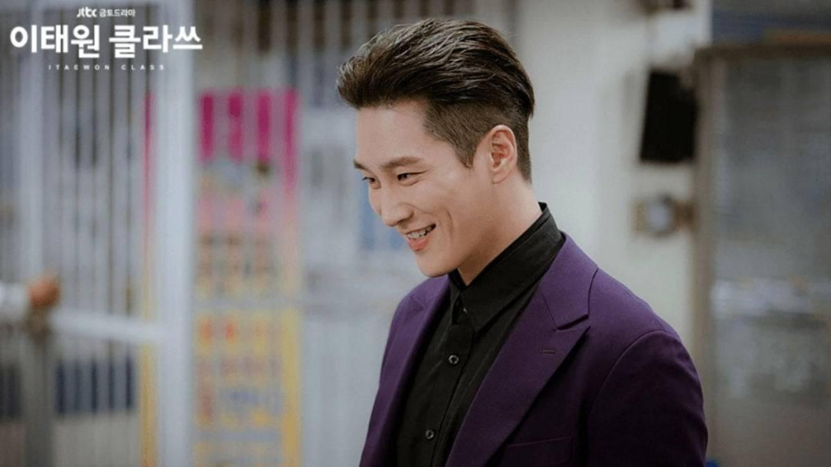 Ahn Bo Hyun as Jang Geun Won