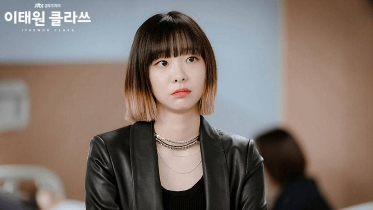 Kim Da Mi as Jo Yi Seo - Itaewon class