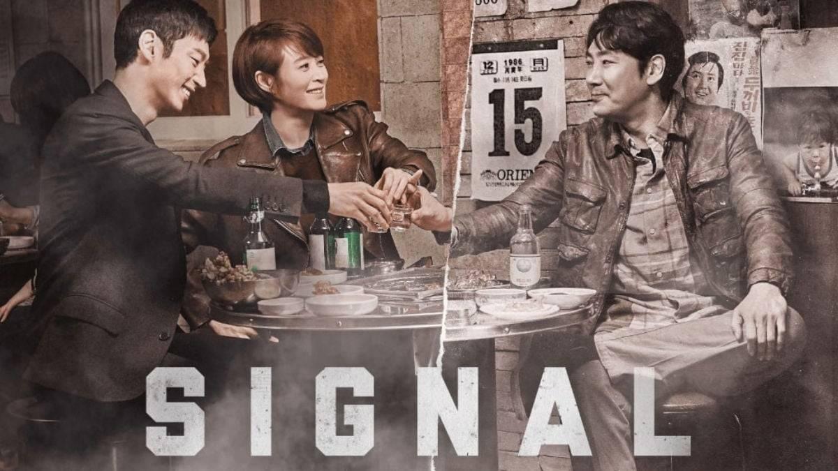 Signal thriller korean dramas