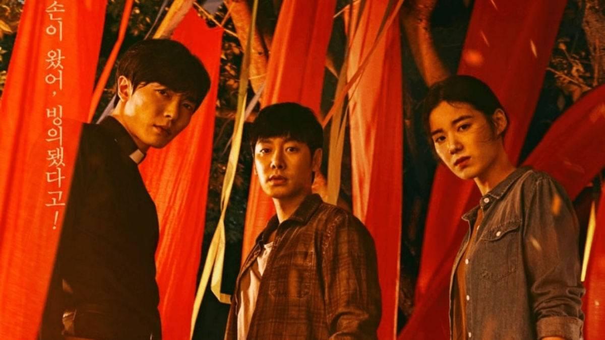 The Guest thriller korean dramas