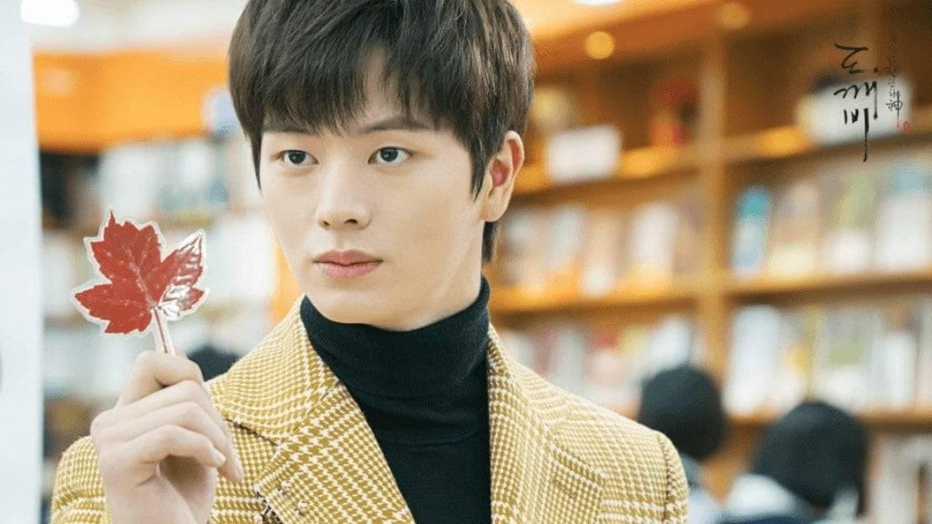 Goblin - Yook Sung Jae as Yoo Duk Hwa