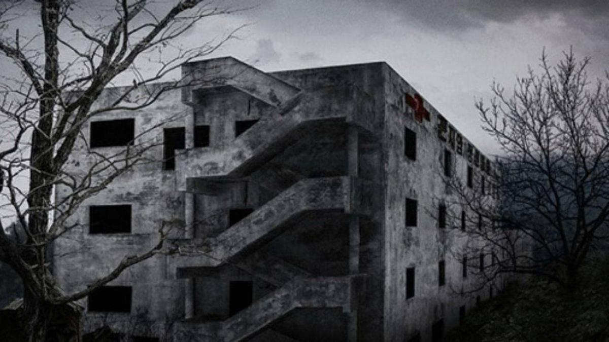 Gonjiam: Haunted Asylum movie
