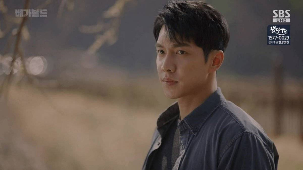 Lee Seung Gi as Cha Dal Gun - vagabond