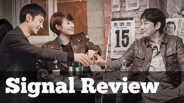 Signal Drama Review – A Must Watch Thriller Korean Drama