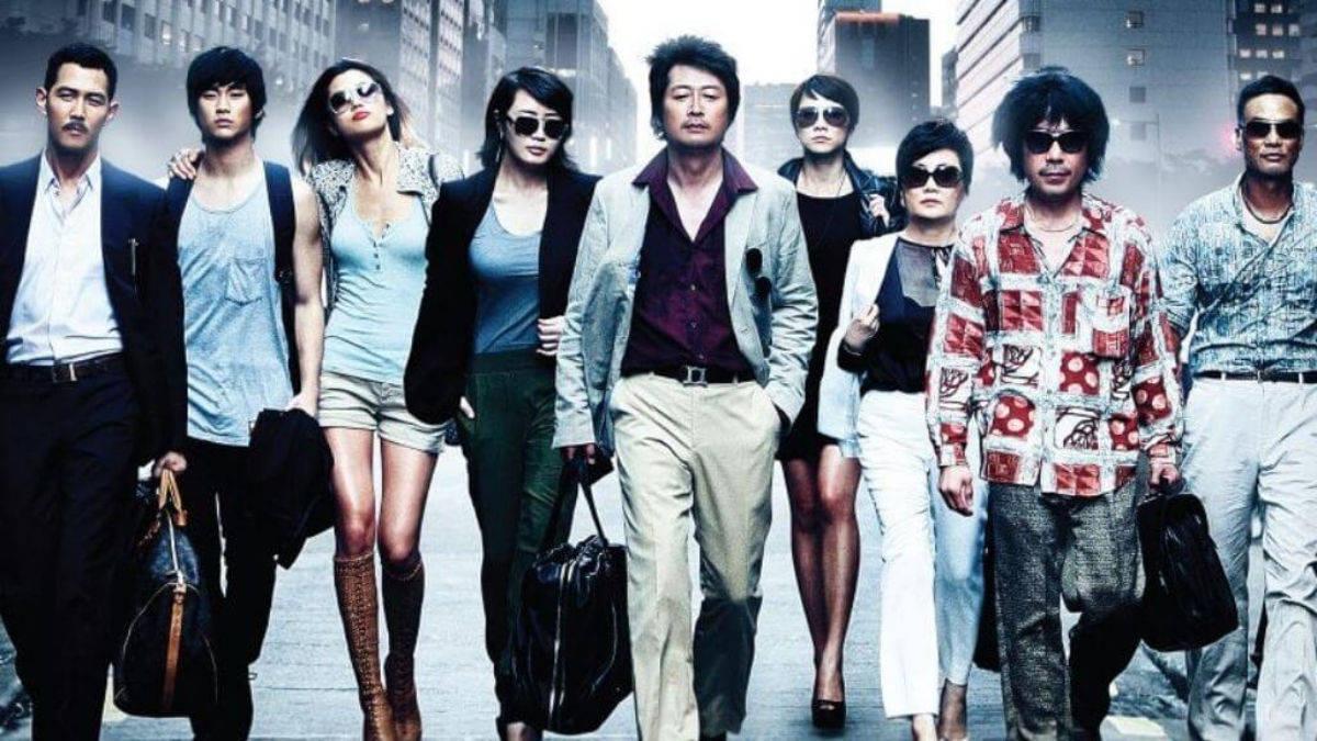 The thieves movie