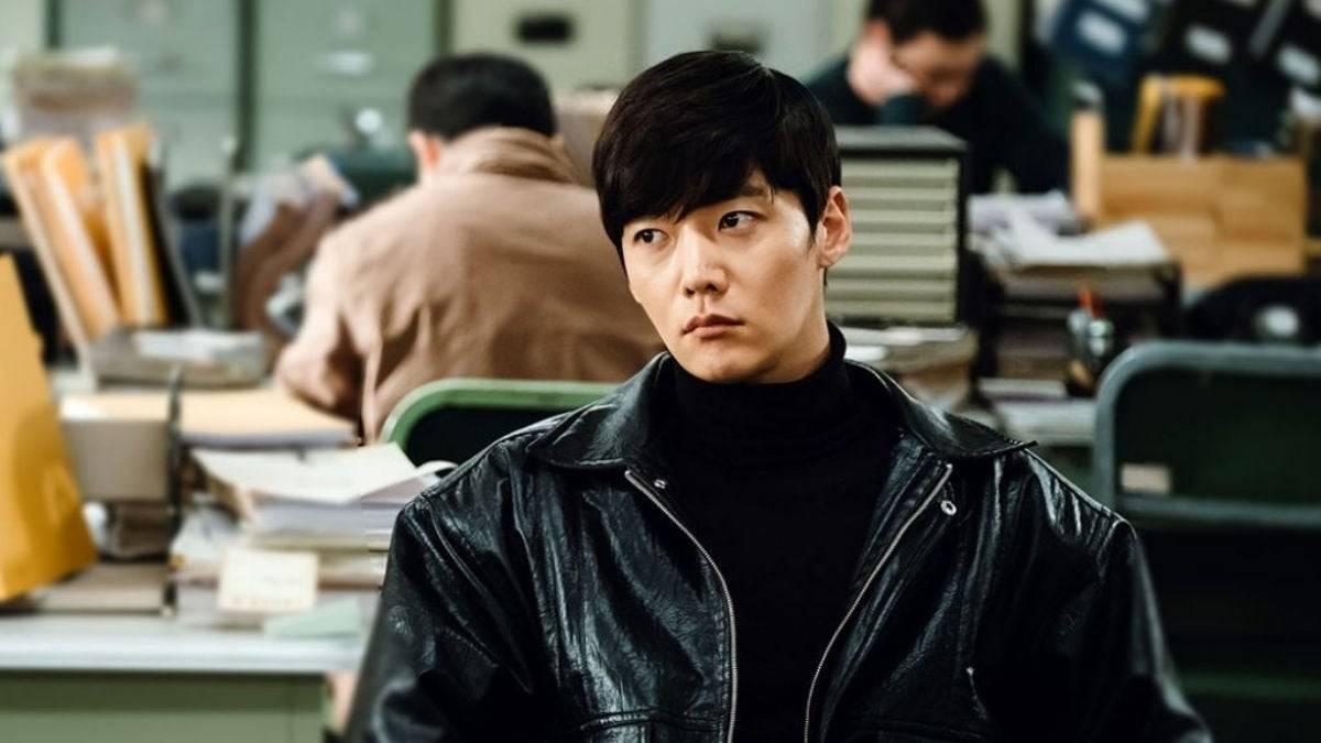 Choi Jin Hyuk as Park Kwang Ho