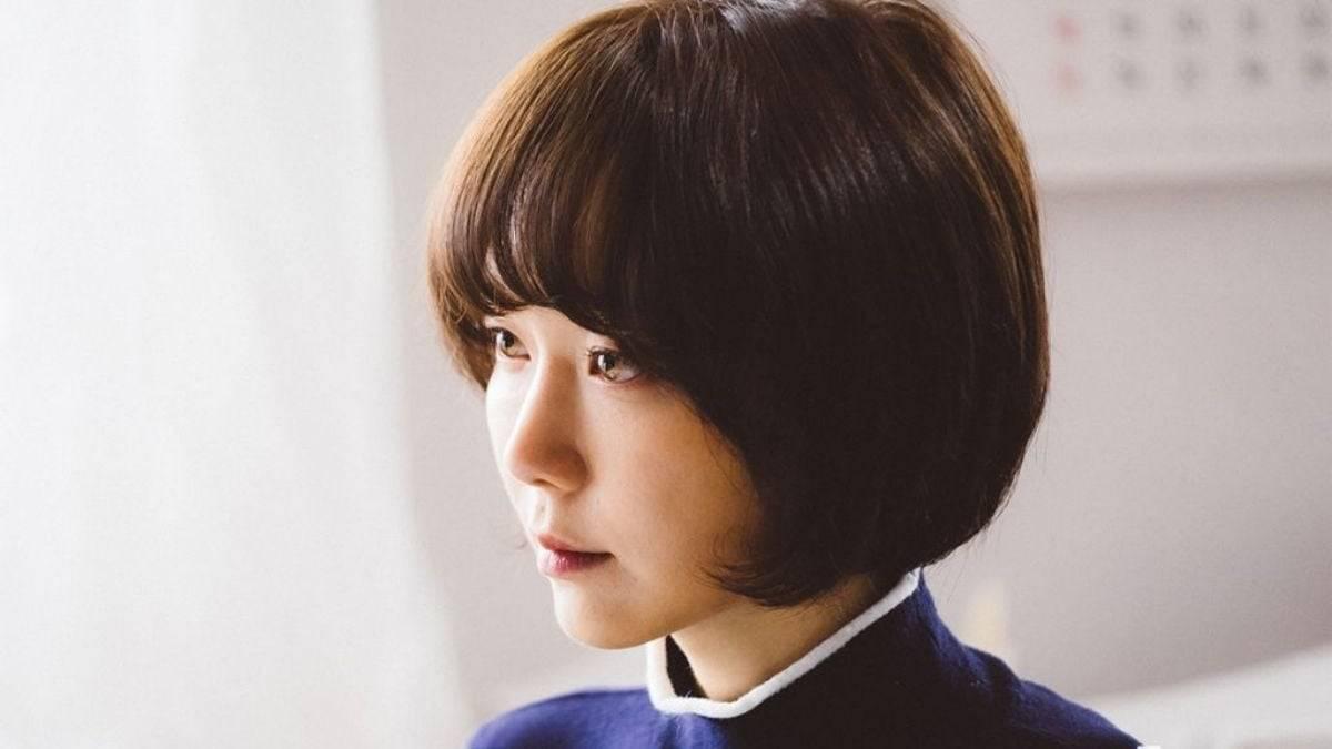 Lee Yoo Young as Shin Jae Yi