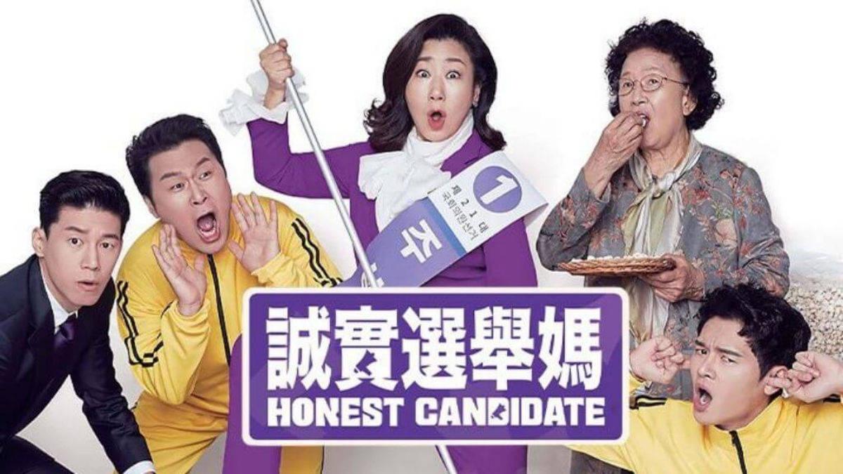 Honest Candidate