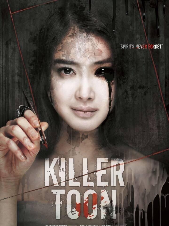 13 Best Korean Horror Movies (Part 1)