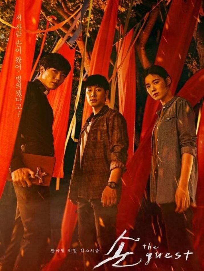 15 Best Thriller Korean Dramas To Watch