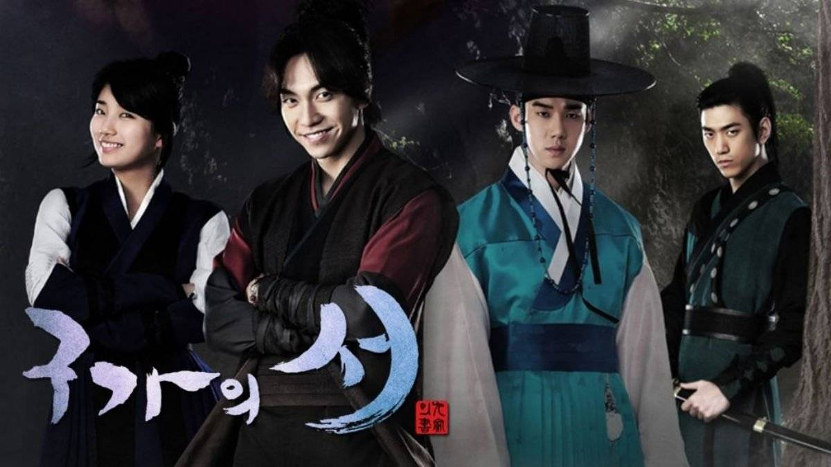 Gu family book drama