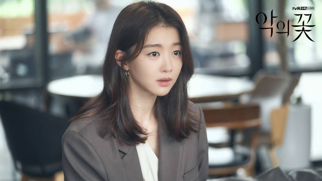 Jang Hee Jin as Do Hae Soo
