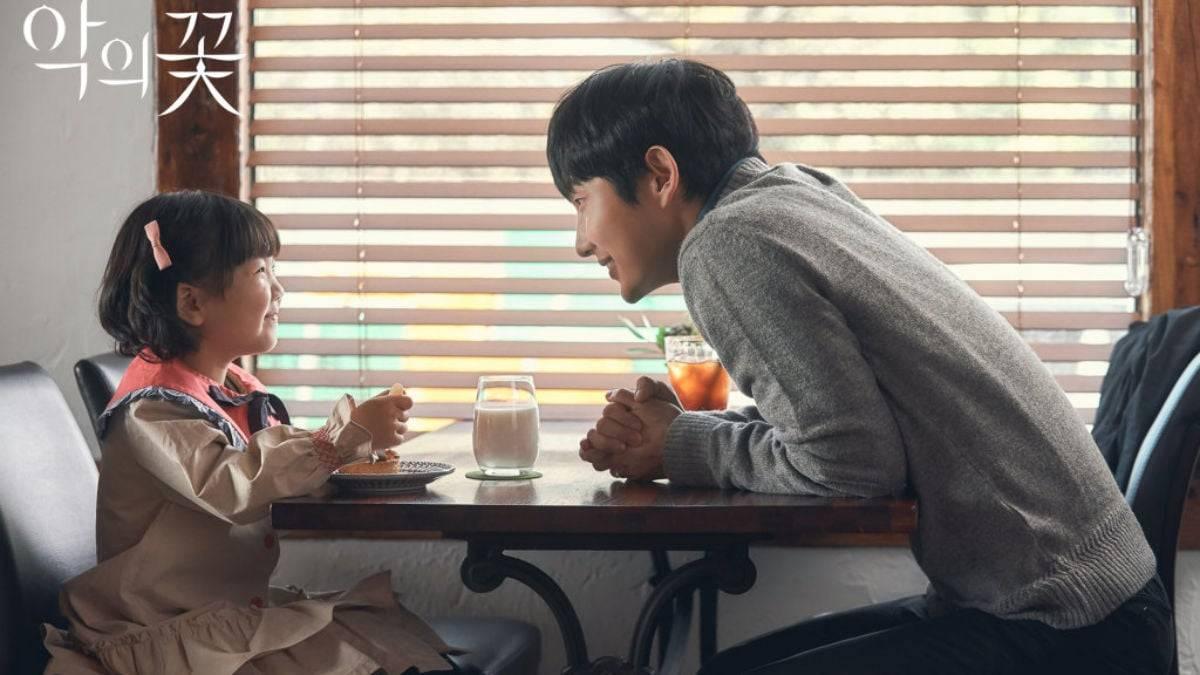Baek hee sung and baek eunha