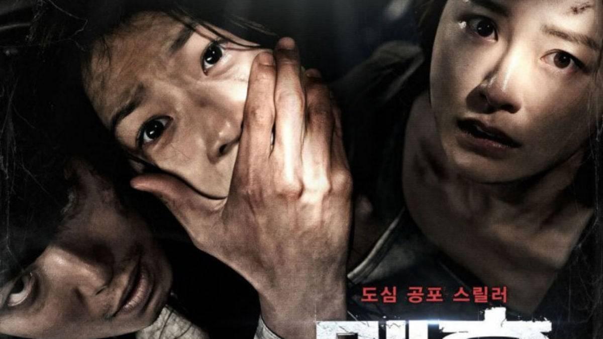 Manhole movie