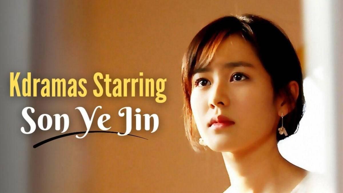 Son ye jin dramas