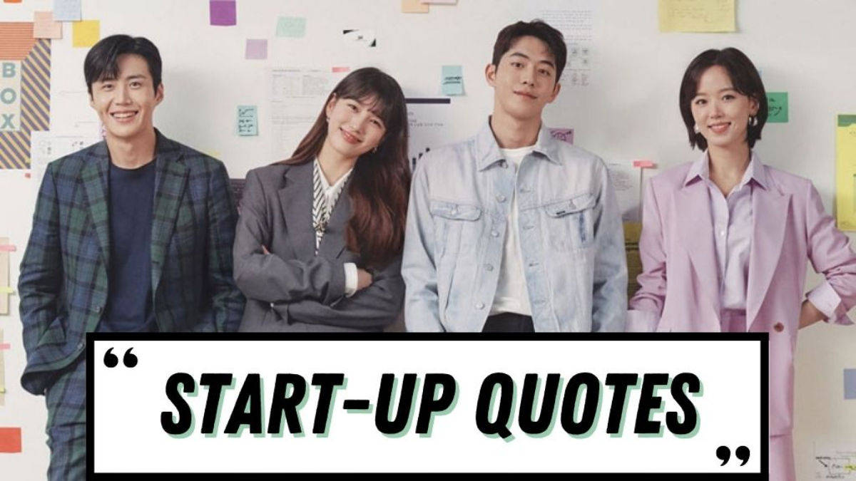 Start-Up Quotes