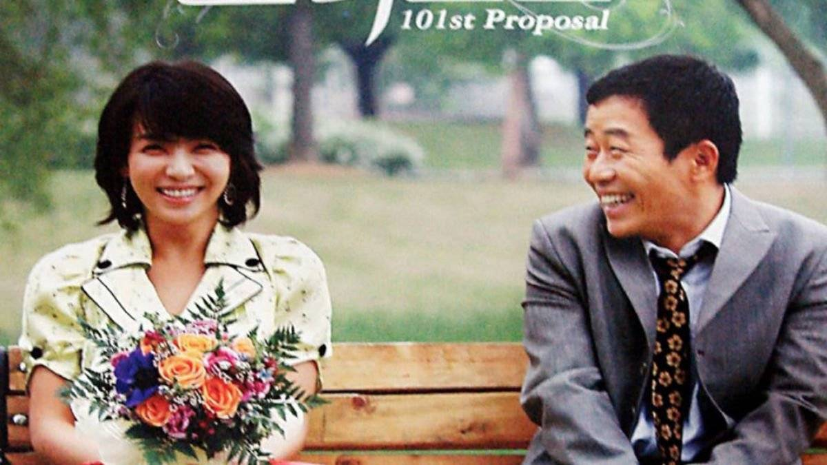 The 101st Proposal