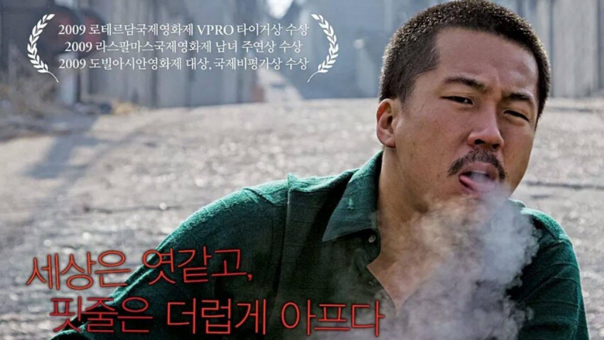 breathless movie