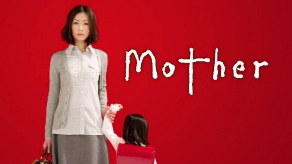 mother japanese drama