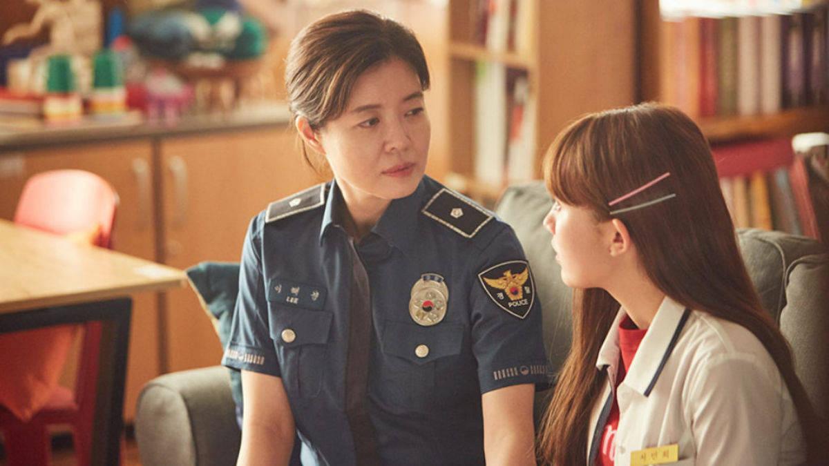 Seo min hee police