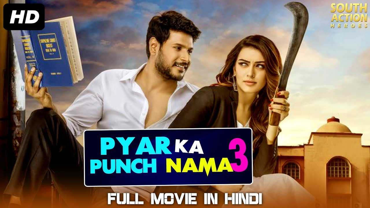 Movie kickass download pyaar ka punchnama torrent 2 [NEW] Download