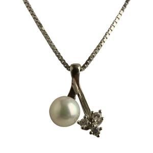 hvidguld med 3 brillanter + perle
