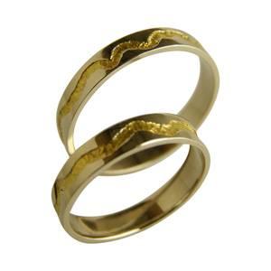Tynde hvidguldsringe med bånd af 24 karat guld