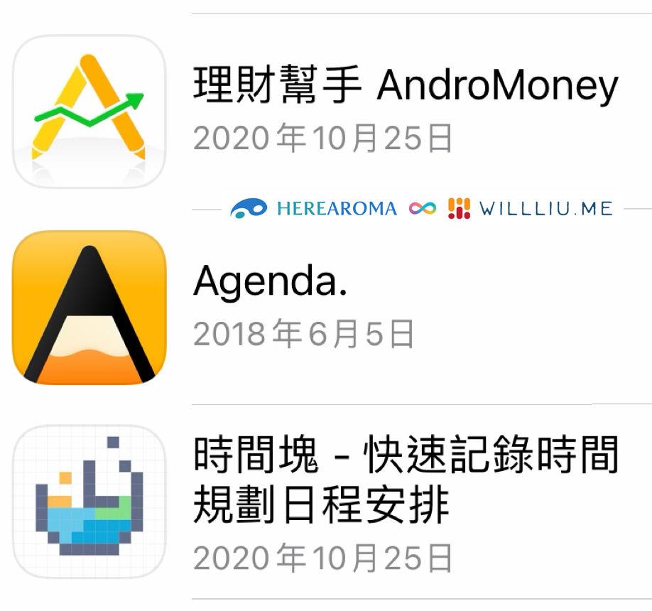 3個接續使用的Apps