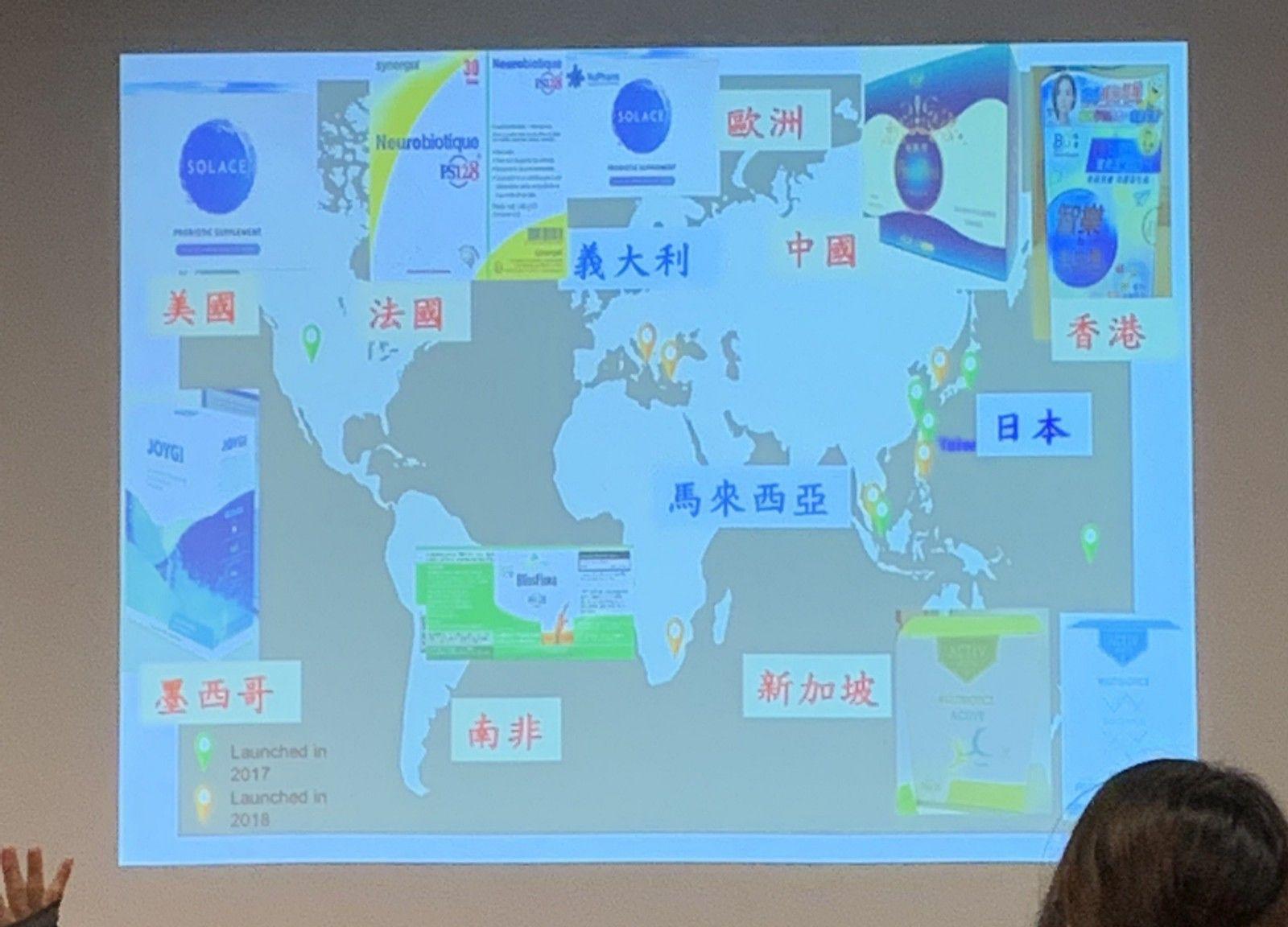 惠生妍益生菌已行銷多國,並透過不同品牌帶給許多人腸道保健選擇。