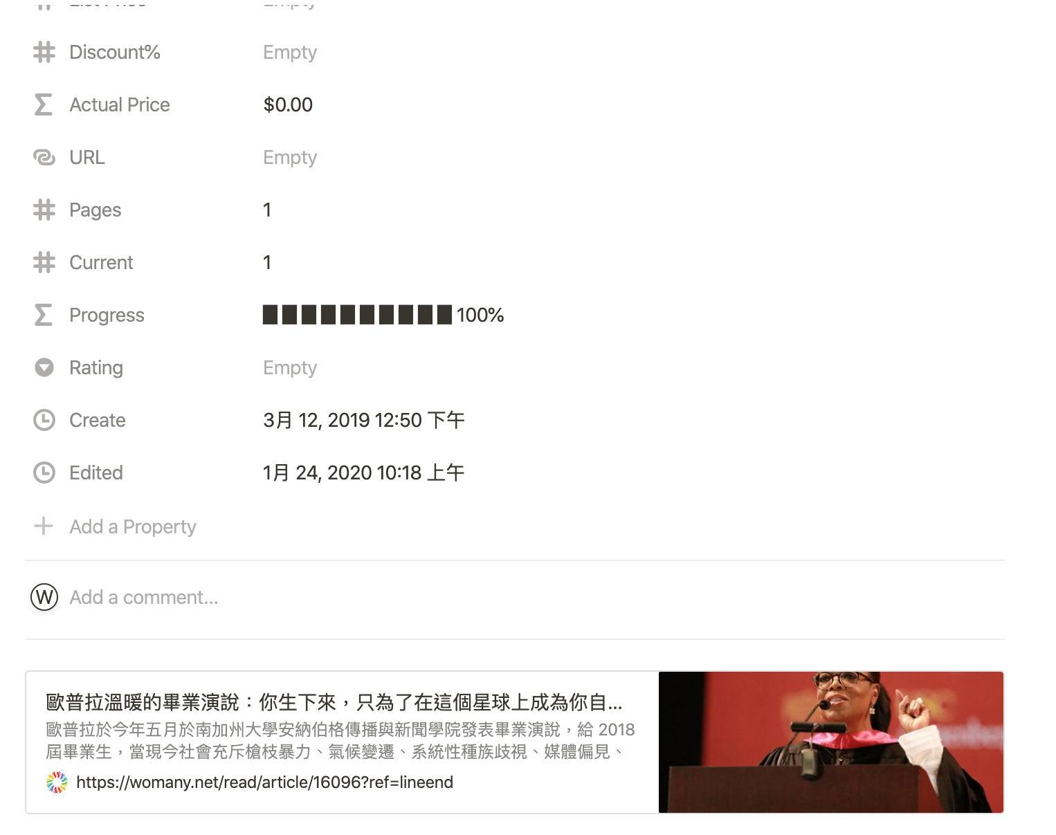 https://ik.imagekit.io/kuenwei/willliu_me/___2020-01-24___10.18.28_HsZQE_WuH.png