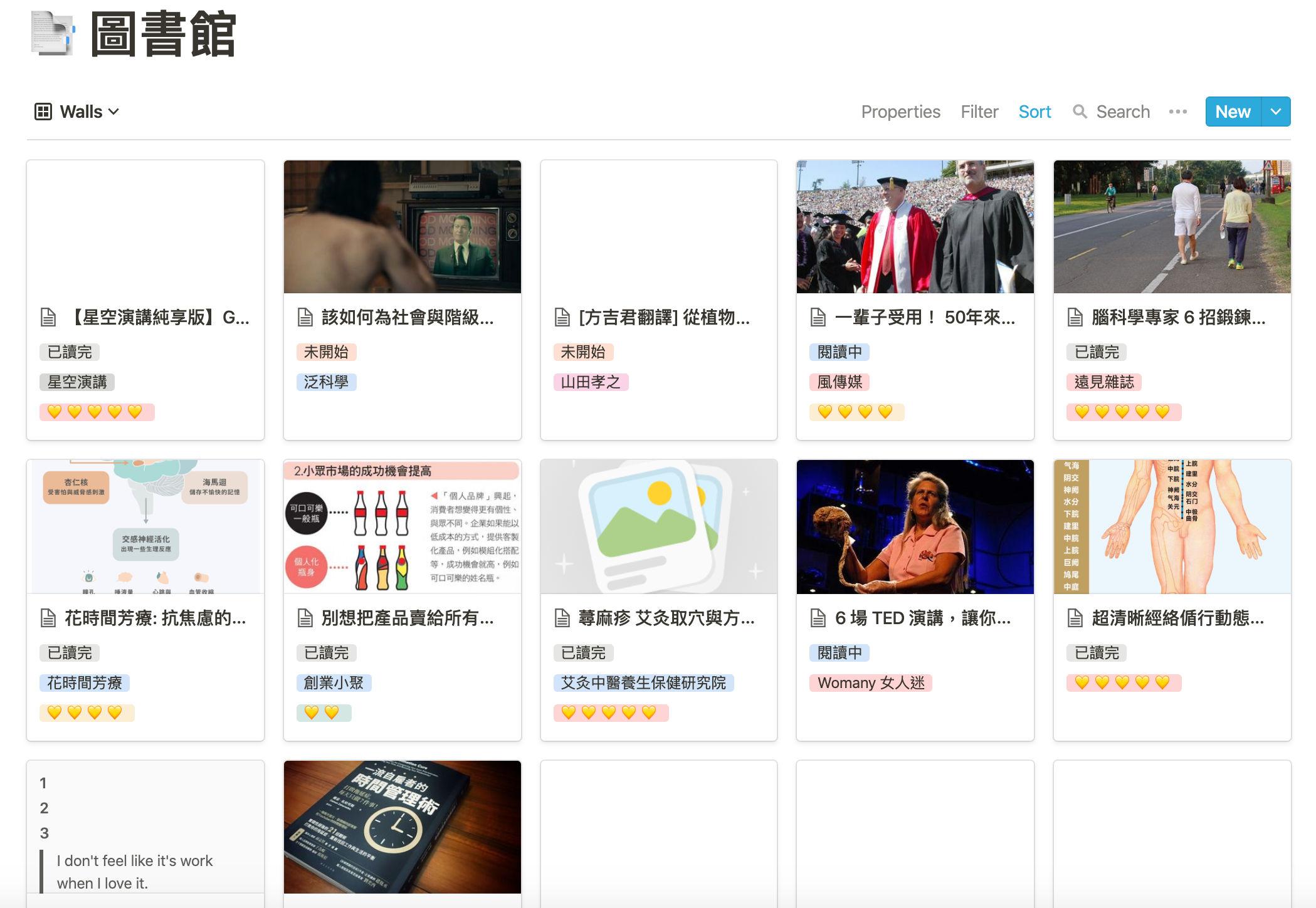 https://ik.imagekit.io/kuenwei/willliu_me/___2020-01-24___11.04.07_cGJ1ppWVy.png