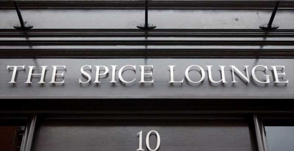 Gallery image for Spice Lounge