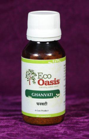 Ghanvati