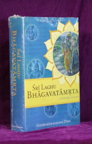 Sri Laghu Bhagavatamrta