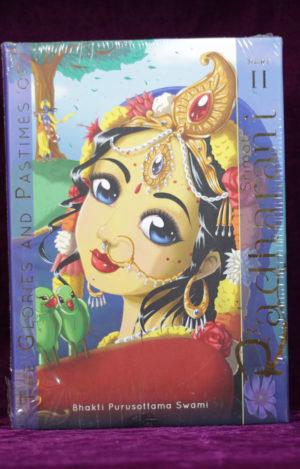Srimati Radharani Vol 2