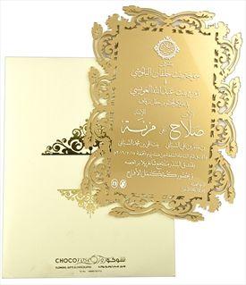 Plexiglass Wedding Invitations Clear And Transparent Wedding Cards