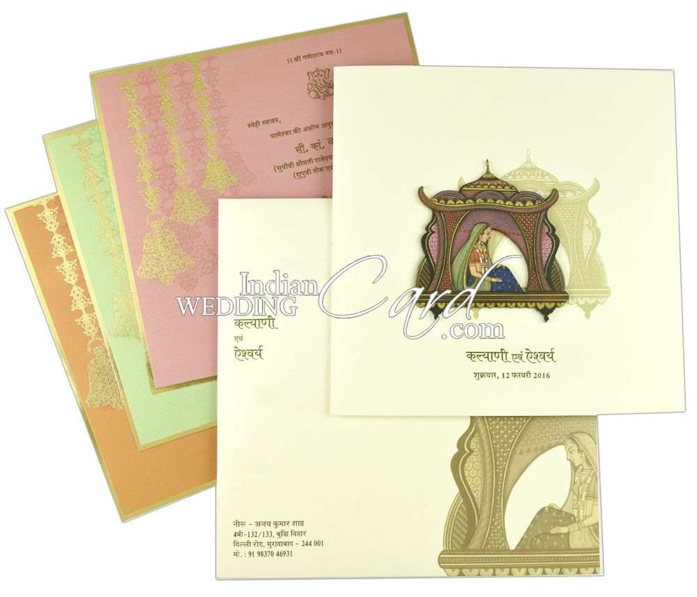 Theme Wedding Invitations