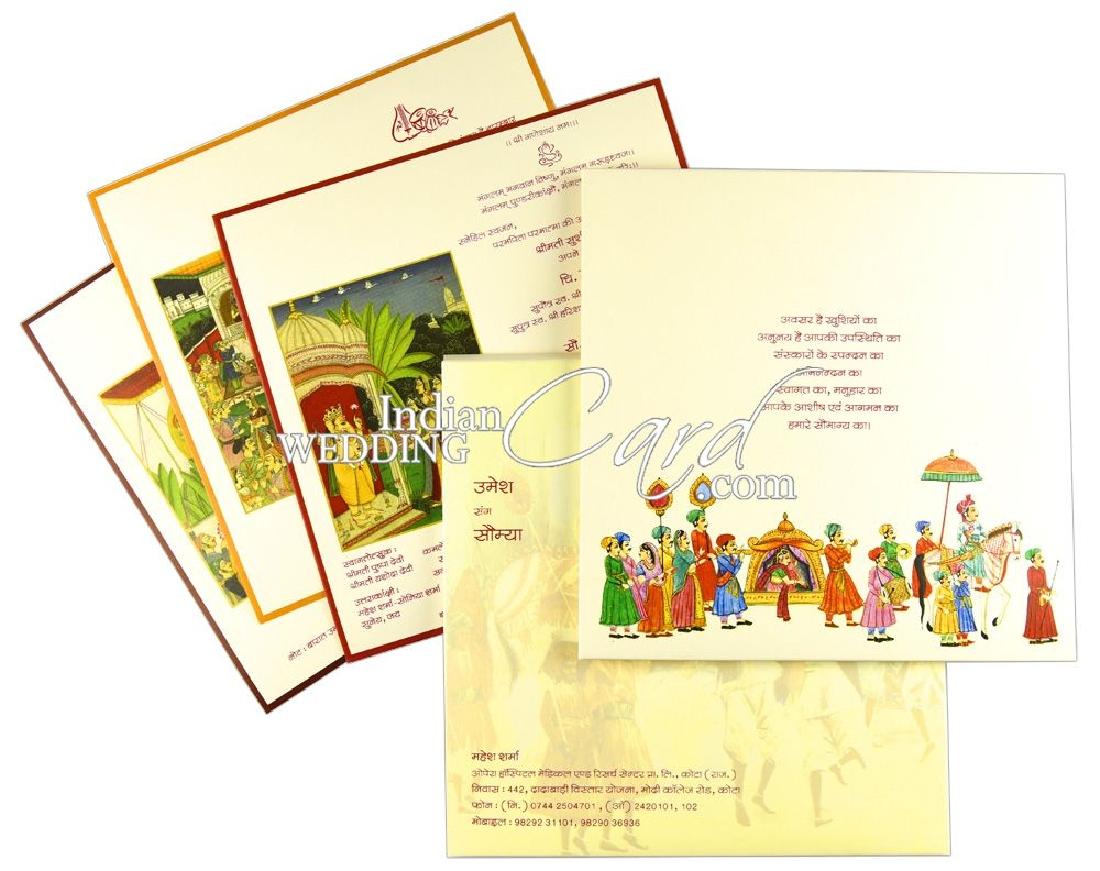 Bride-groom Wedding Cards