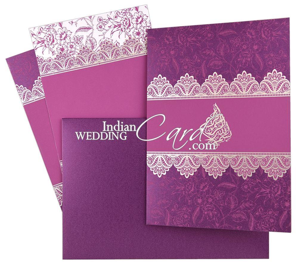 Walima Cards