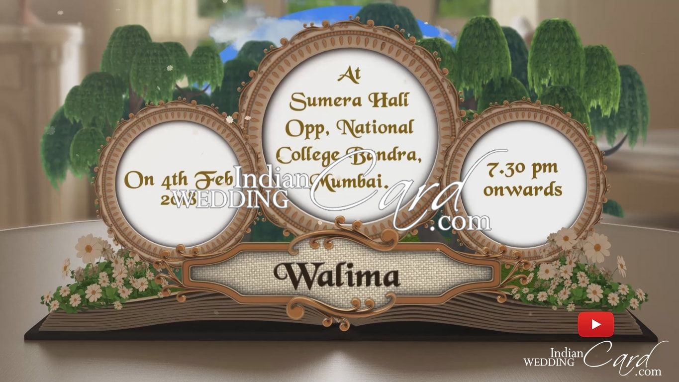 E-Wedding invitations Card