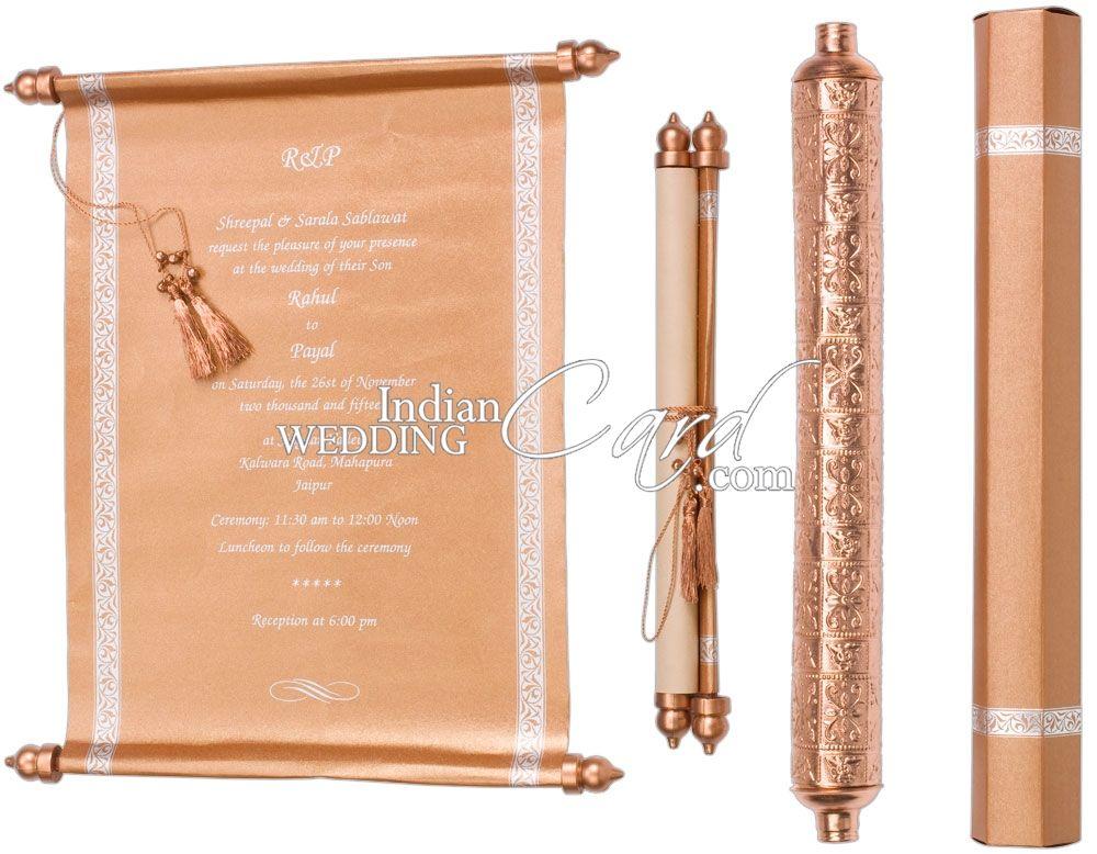 S949, Copper Color, Scroll Invitations, Jewish Invitations, Box Scrolls, High End Scrolls.