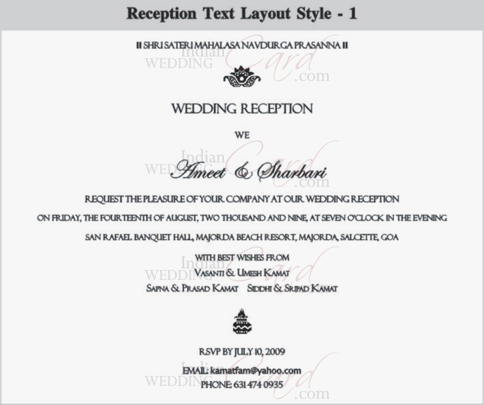 Indian Wedding Reception Invitation Wordings: IndianWeddingCard
