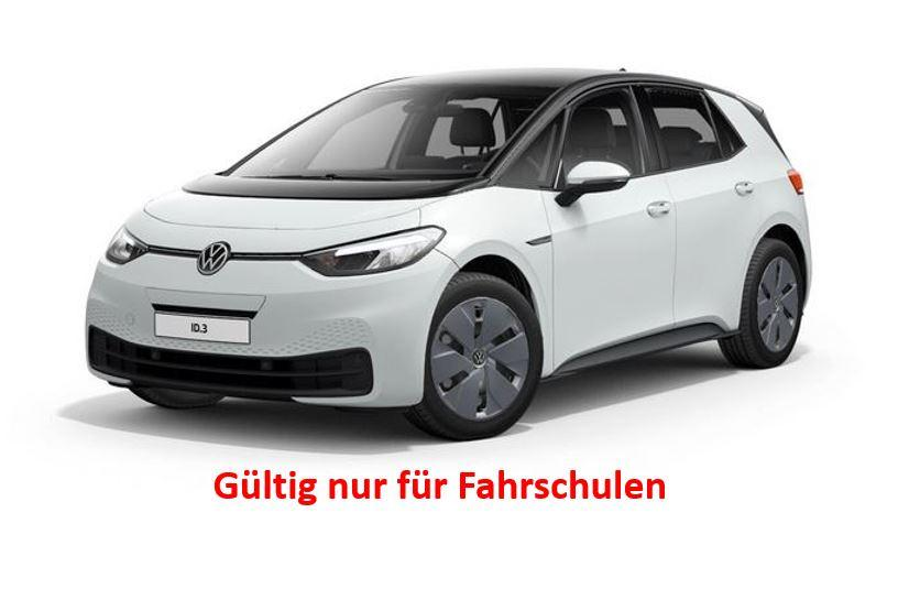 VW ID.3 Pure Performance 110