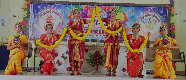 Welcome to Aditya School