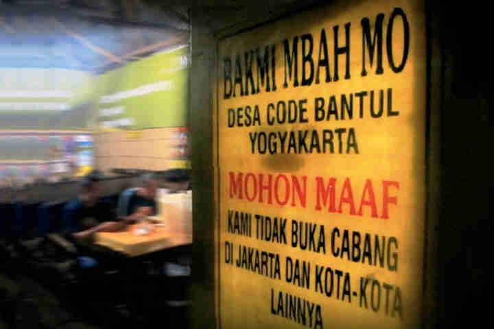 Warung Bakmi Mbah Mo