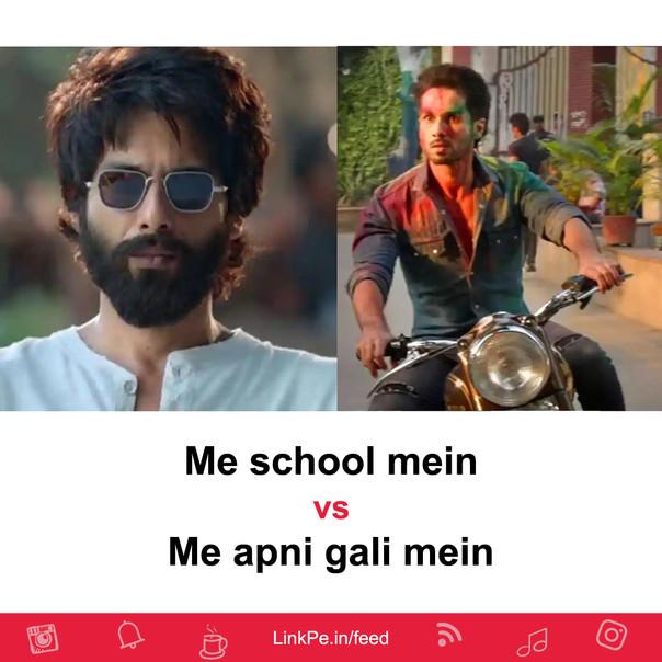 Me school mein vs apni gali mein